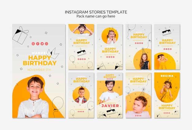 お誕生日おめでとうinstagramストーリーテンプレート 無料 Psd