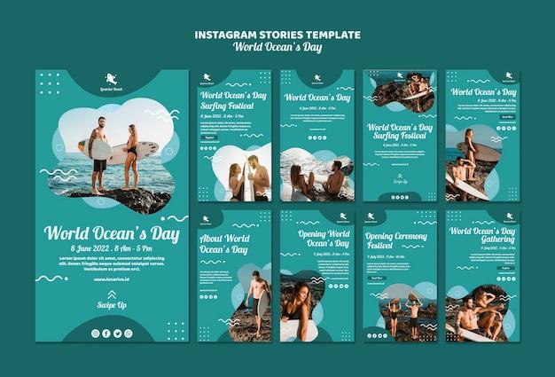 Шаблон рассказов instagram со всемирным днем океанов Бесплатные Psd