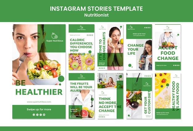 栄養士のアドバイスを含むinstagramストーリーテンプレート 無料 Psd