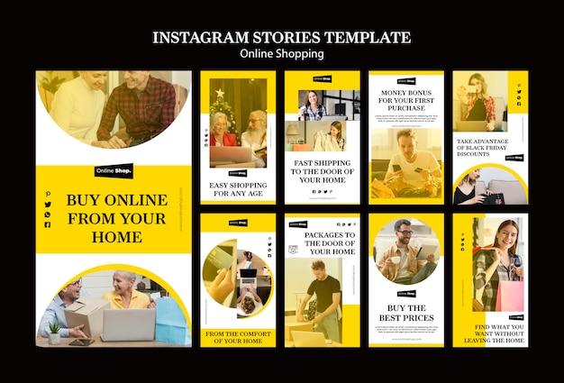家で料理するinstagramのストーリー 無料 Psd