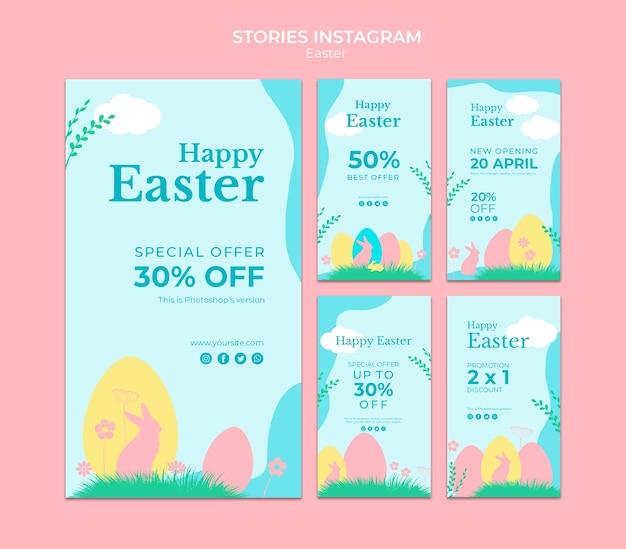 Storie di instagram con saldi pasquali Psd Gratuite