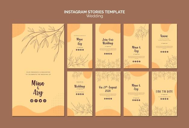 웨딩 테마로 instagram 이야기 무료 PSD 파일