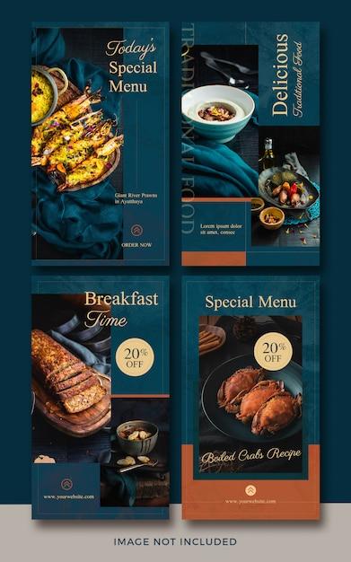 食べ物やレストランのinstagramストーリーテンプレートコレクション Premium Psd