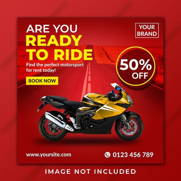 オートバイinstagramポストtempalateプレミアム Premium Psd