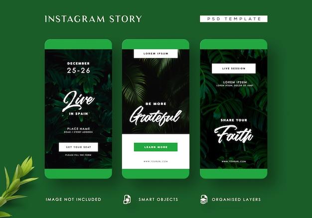 トロピカルジャングルinstagramストーリーテンプレート Premium Psd