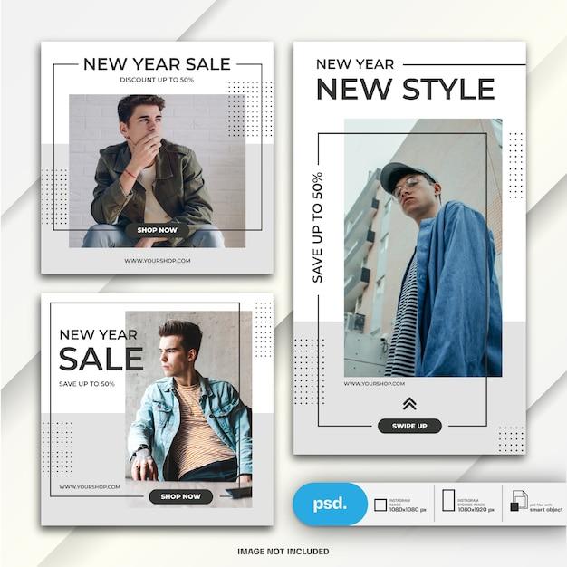 Новогодняя распродажа новостных рассказов и новостных лент в instagram Premium Psd