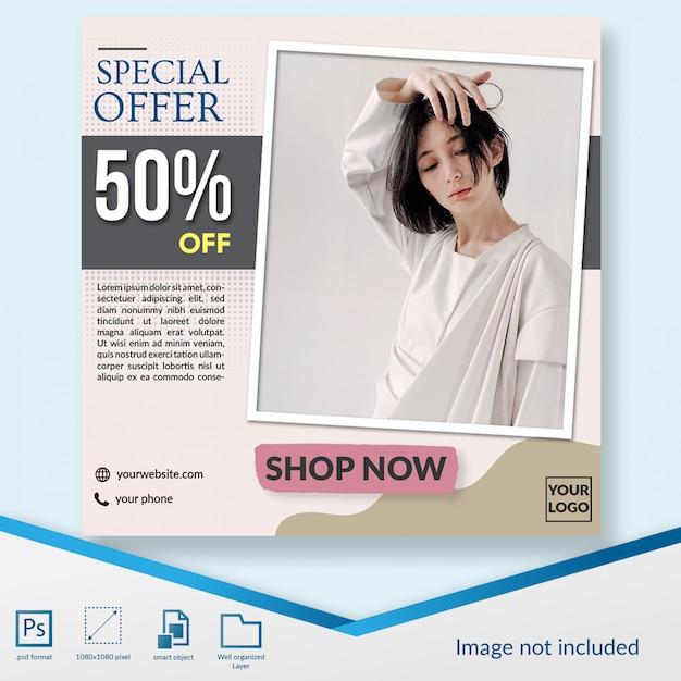 シンプルなファッション割引販売オファー正方形バナーまたはinstagram投稿テンプレート Premium Psd