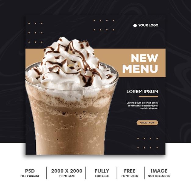 Instagram、レストランフードの高級ミルクセーキゴールドの正方形バナー Premium Psd