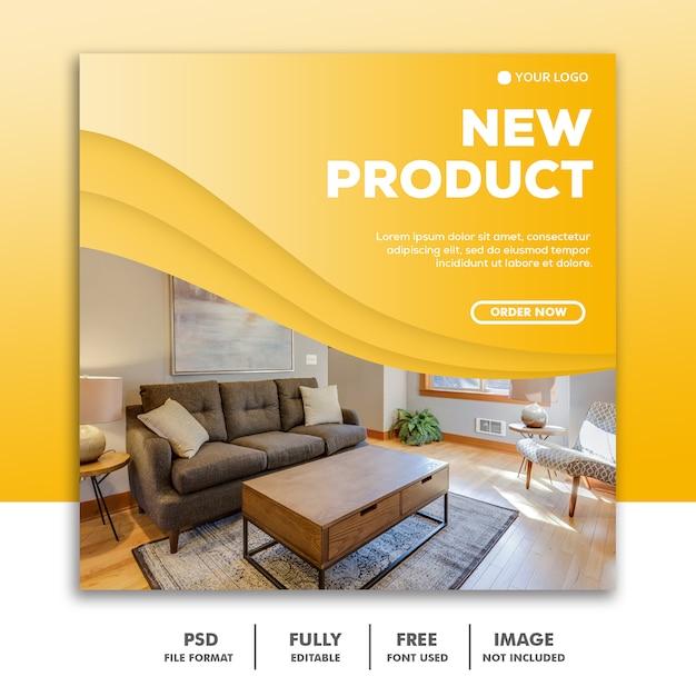 ソーシャルメディア投稿テンプレートinstagram、家具装飾黄色 Premium Psd