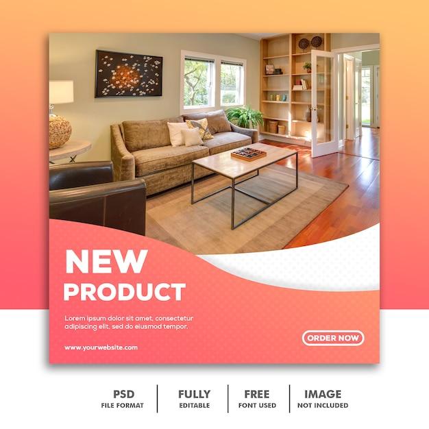 ソーシャルメディアの投稿テンプレートinstagram、家具の装飾新しい高級 Premium Psd
