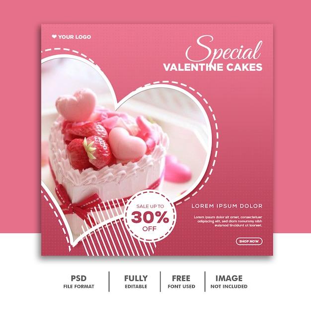 ハート形のバレンタインバナーソーシャルメディア投稿instagram Premium Psd