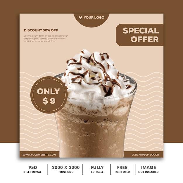 Instagramのスクエアバナーテンプレート、フィードミルクセーキチョコレート Premium Psd