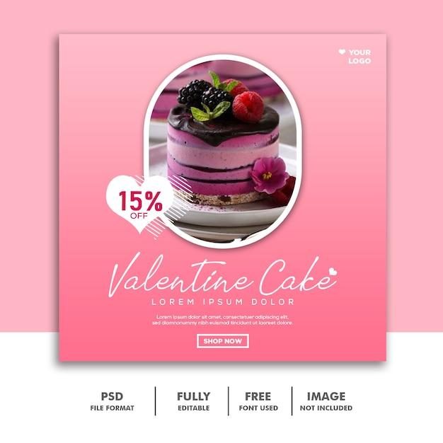 ケーキフードバレンタインバナーソーシャルメディアポストinstagramピンク Premium Psd