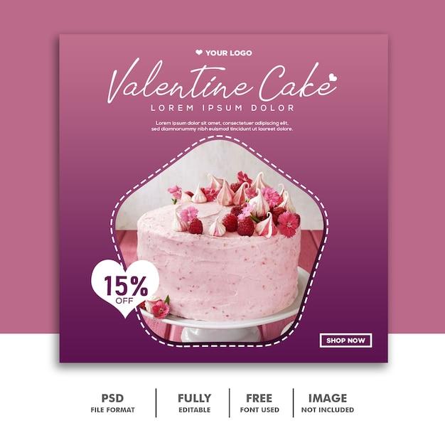 ケーキフードバレンタインバナーソーシャルメディア投稿instagramパープル Premium Psd