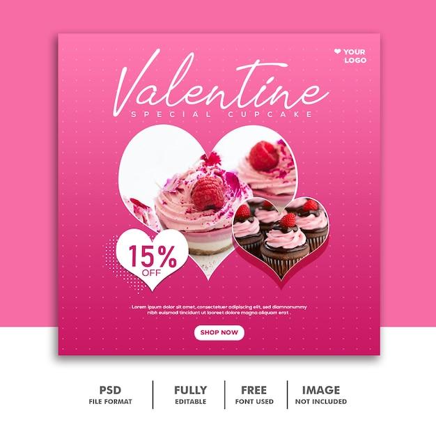 ケーキフードバレンタインバナーソーシャルメディア投稿instagramピンク愛 Premium Psd