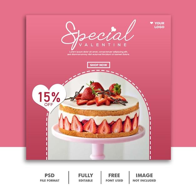 Торт еда валентина баннер социальные медиа пост instagram розовая распродажа Premium Psd
