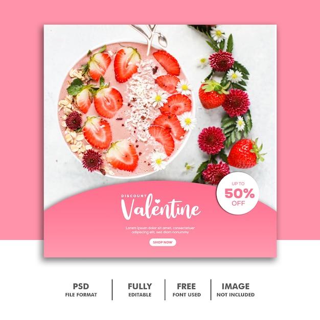 食品バレンタインバナーソーシャルメディア投稿instagramピンクケーキストロベリー Premium Psd