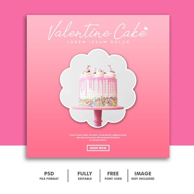 ケーキバレンタインバナーソーシャルメディアポストinstagramピンクスペシャル Premium Psd