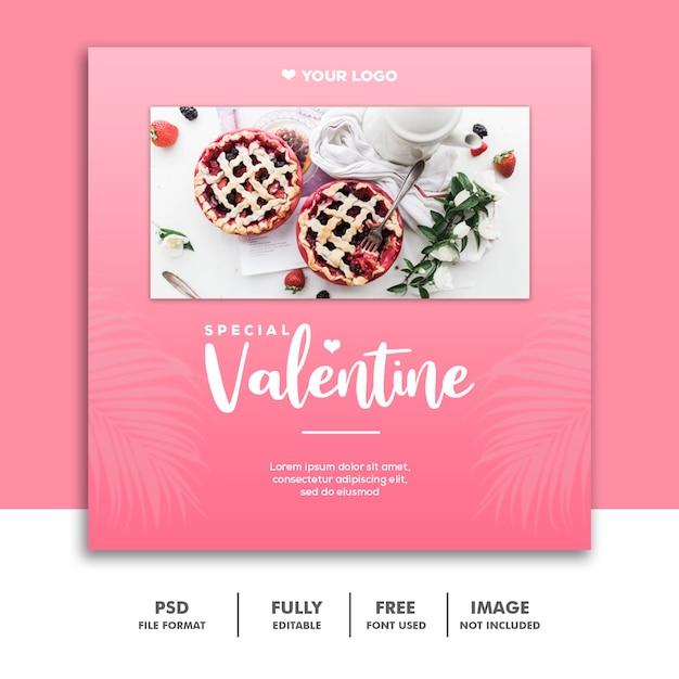 ピンクバレンタインバナーソーシャルメディア投稿instagram食品パイスペシャル Premium Psd