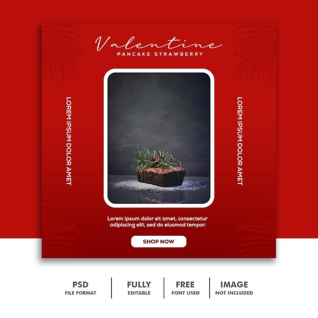 バレンタインバナーソーシャルメディア投稿instagramケーキ赤 Premium Psd