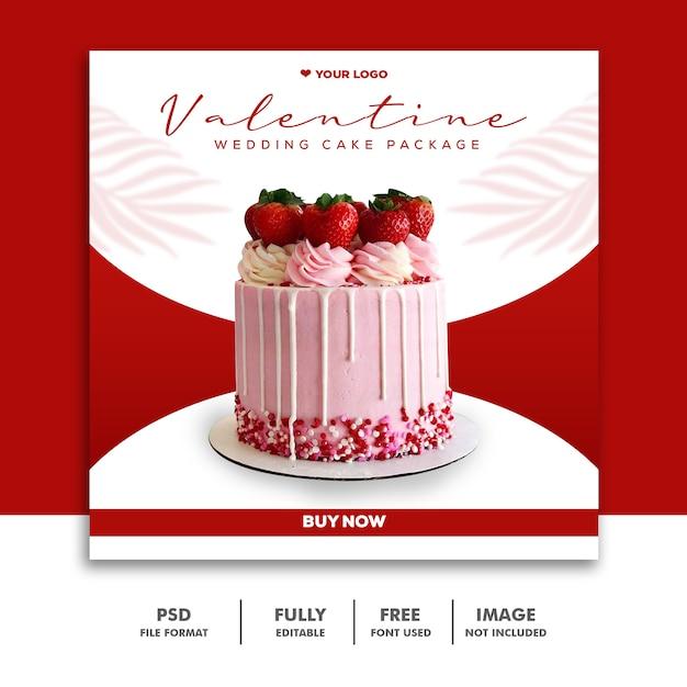 ソーシャルメディアバレンタインテンプレートinstagram、食品の赤いウェディングケーキ Premium Psd