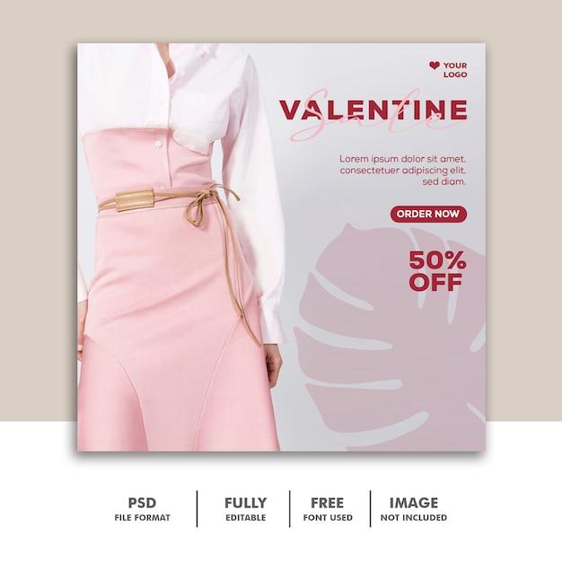 ファッションinstagramソーシャルメディアバレンタインガール Premium Psd
