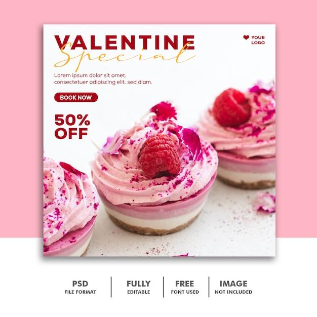 アイスクリームピンクテンプレートinstagramポストバレンタイン Premium Psd