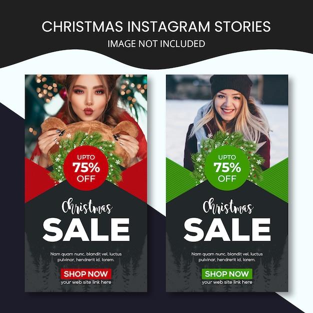 クリスマスinstagramストーリーレッドグリーン Premium Psd