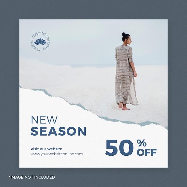 新シーズンの破れた紙のファッションinstagramのストーリー広告 Premium Psd