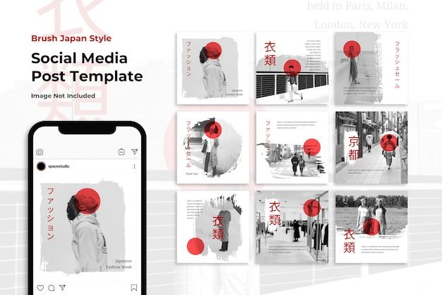 日本スタイルのソーシャルメディアバナーinstagramテンプレート Premium Psd