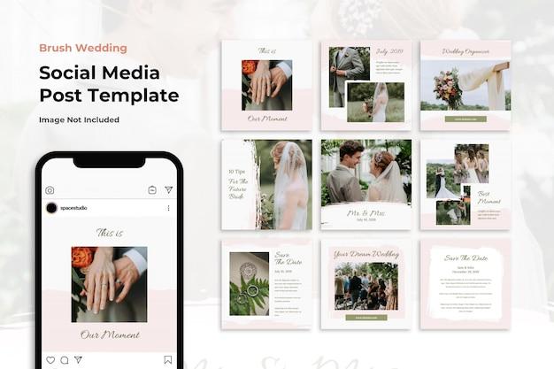 ブラシウェディングソーシャルメディアバナーinstagramテンプレート Premium Psd