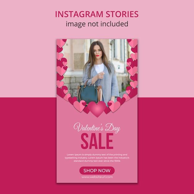 バレンタインデーのinstagramストーリー Premium Psd