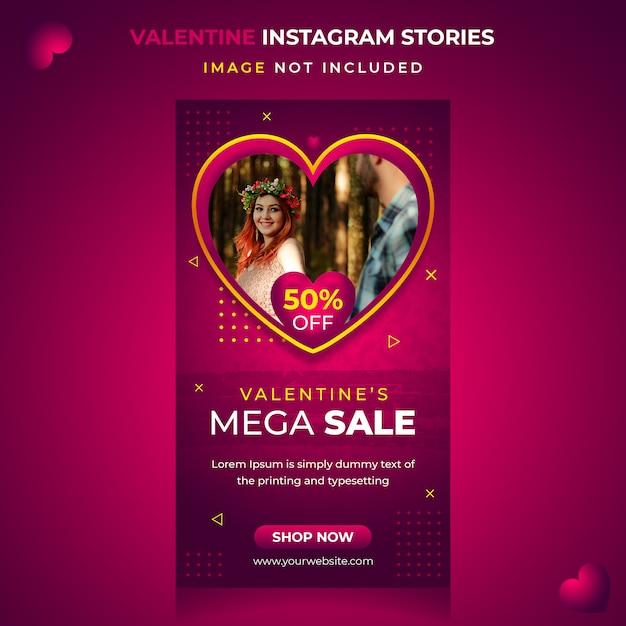 メガ販売バレンタインinstagramストーリーバナーテンプレート Premium Psd