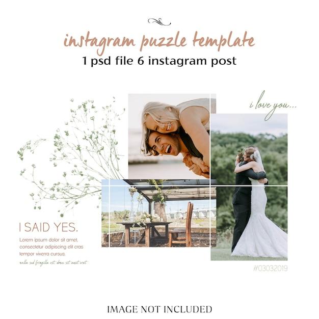 ロマンチックな結婚式instagramのコラージュテンプレート Premium Psd