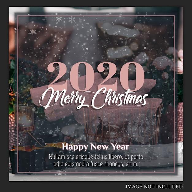 Рождественская открытка в instagram Premium Psd