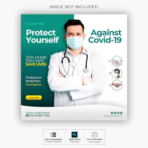 コロナウイルスに関する医療健康バナー、ソーシャルメディアのinstagram投稿バナー Premium Psd