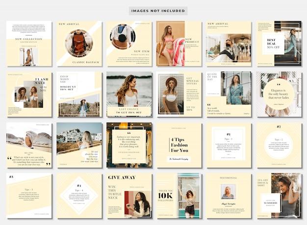 ファッションinstagram投稿テンプレート Premium Psd