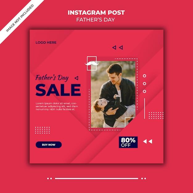 父の日instagramの投稿テンプレート Premium Psd