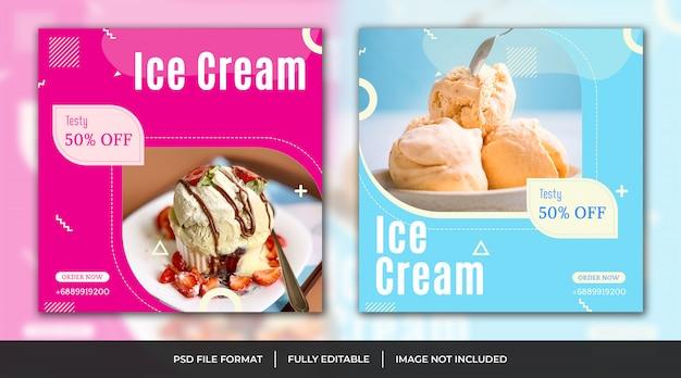 アイスクリームinstagram投稿テンプレートマゼンタとシアン Premium Psd