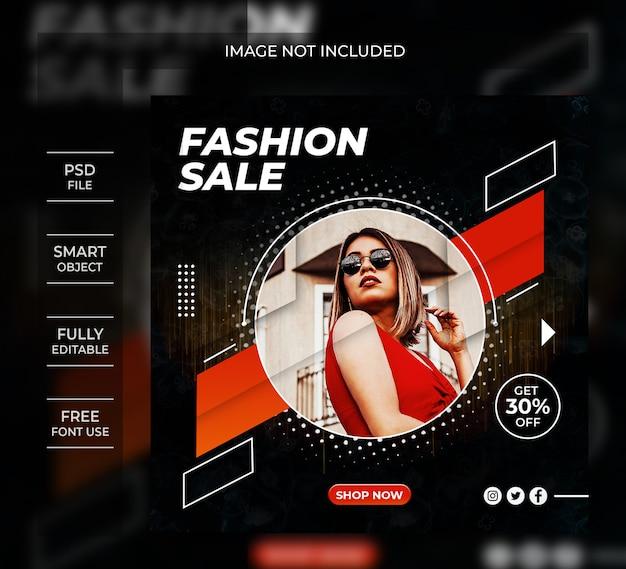ファッション販売バナーテンプレートinstagram投稿 Premium Psd