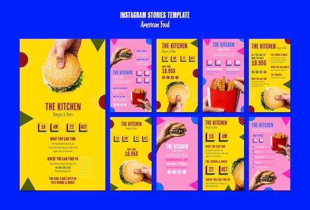 Шаблон истории американской еды instagram Бесплатные Psd