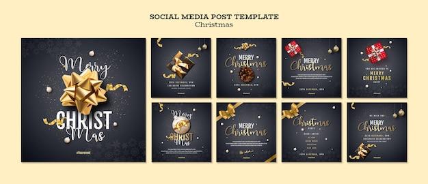 Рождественская коллекция постов instagram Бесплатные Psd