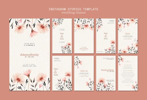 結婚式のコンセプトを持つinstagramストーリーテンプレート 無料 Psd