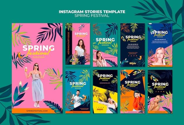 カラフルな春のinstagramストーリーパック 無料 Psd