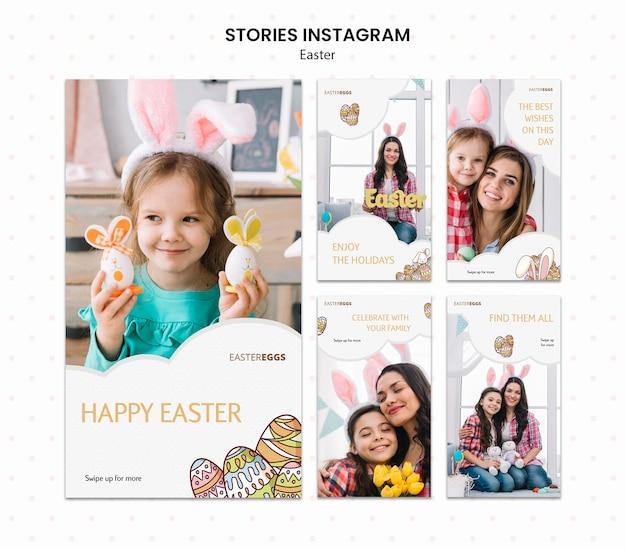 イースターのinstagramストーリーコレクション 無料 Psd
