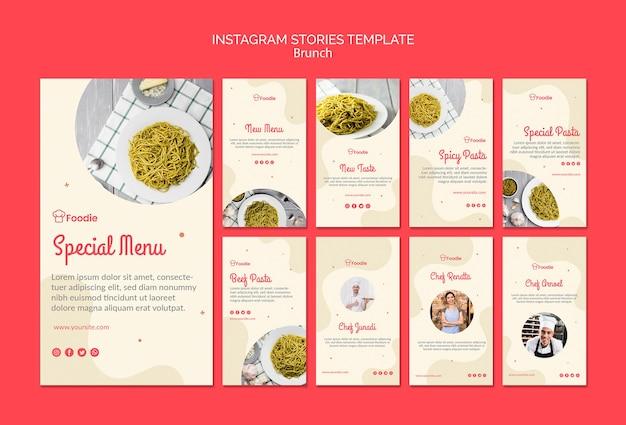 レストランのinstagramストーリーテンプレート 無料 Psd