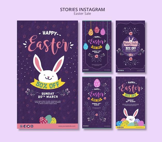 Шаблон instagram историй с пасхальными продажами Бесплатные Psd