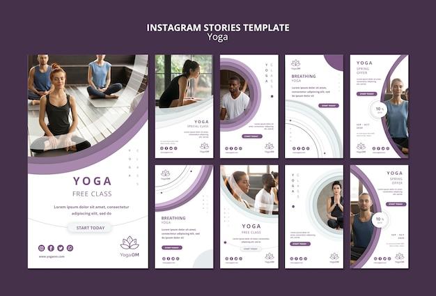 Шаблон instagram истории с йогой Бесплатные Psd