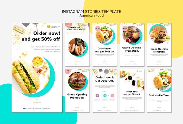 Instagram история шаблонов еды Бесплатные Psd
