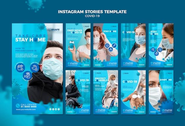 Шаблон историй коронавирусного instagram Бесплатные Psd